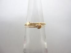 AURORA GRAN(オーロラグラン)のリング