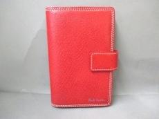 PaulSmith(ポールスミス)の手帳