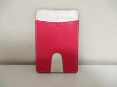 大峡製鞄(オオバセイホウ)のパスケース