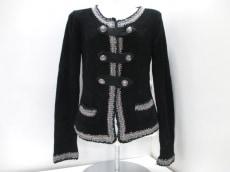 Snarl extra(スナールエクストラ)のジャケット