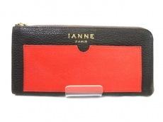 IANNE(イアンヌ)の長財布
