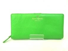 Kate spade(ケイトスペード)の長財布