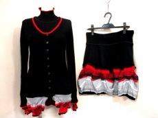 MARITHE FRANCOIS GIRBAUD(マリテフランソワジルボー)のスカートセットアップ