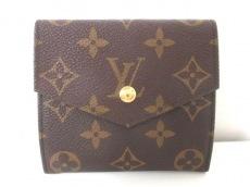 旧型Wホック財布