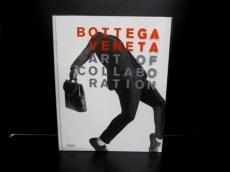 BOTTEGAVENETA(ボッテガヴェネタ)の小物