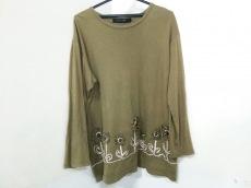potechino(ポテチーノ)のTシャツ