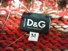 D&G(ディーアンドジー)のカーディガン