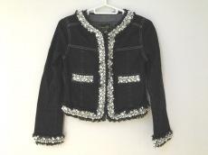 EmiriaWiz(エミリアウィズ)のジャケット