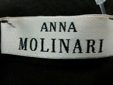 ANNA MOLINARI(アンナモリナーリ)のワンピース