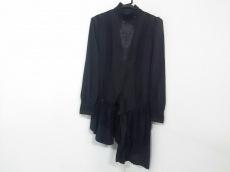 OZZONESTE(オッズオン)のジャケット