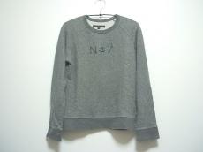 NEXUS7(ネクサスセブン)のトレーナー