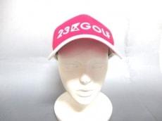 23区(ニジュウサンク)の帽子