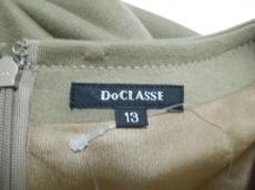 DoCLASSE(ドゥクラッセ)のワンピース