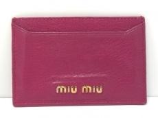 miumiu(ミュウミュウ)/カードケース