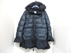 モンクレール ダウンジャケット 1 レディース SERI(セリ) 黒