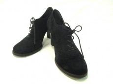 23区(ニジュウサンク)のブーツ