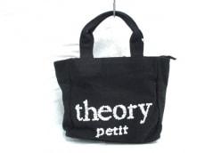 theory(セオリー)/ハンドバッグ