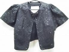 MOSSLIGHT(モスライト)のジャケット