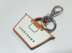 LONGCHAMP(ロンシャン)/キーホルダー(チャーム)