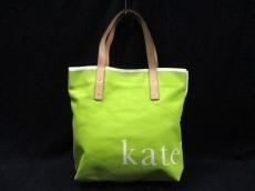 Kate spade(ケイトスペード)/トートバッグ
