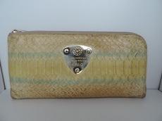 アタオ 長財布 イエロー×ライトブルー×グリーン 型押し加工 レザー