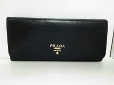 PRADA(プラダ)/長財布