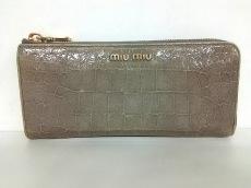 ミュウミュウ 長財布 - ライトグレー 型押し加工/L字ファスナー