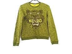 KENZO(ケンゾー)/トレーナー
