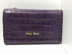 miumiu(ミュウミュウ) 3つ折り財布 - パープル 型押し加工