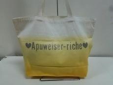 Apuweiser-riche(アプワイザーリッシェ)/トートバッグ