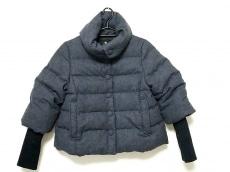 タトラス ダウンジャケット サイズ1 S レディース - ネイビー 冬物