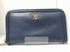 PRADA(プラダ) 長財布 - 1M0506 ネイビー ラウンドファスナー レザー