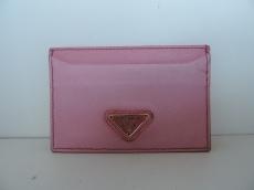 PRADA(プラダ) カードケース - 1M0208 ピンク レザー