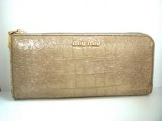 ミュウミュウ 長財布 - ベージュ 型押し加工/L字ファスナー レザー