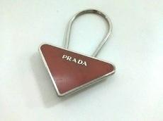 PRADA(プラダ)/キーホルダー(チャーム)