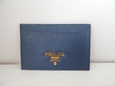 PRADA(プラダ) カードケース - ネイビー レザー
