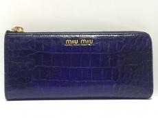 ミュウミュウ 長財布 - ブルー 型押し加工/L字ファスナー レザー