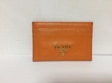 PRADA(プラダ) カードケース - オレンジ レザー