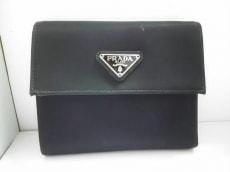 PRADA(プラダ) 3つ折り財布 - M170 黒 ナイロン