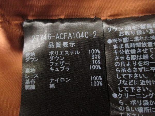 美品 FOXEY(フォクシー) ダウンコート レディース 40 黒 - 7