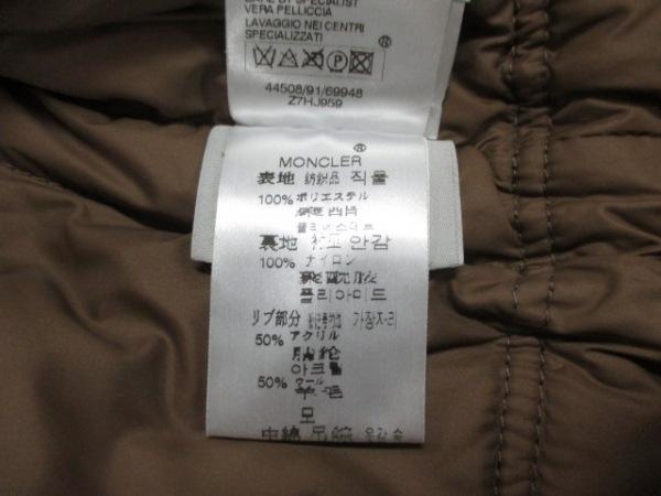 MONCLER(モンクレール) ダウンジャケット レディース 00 黒 6