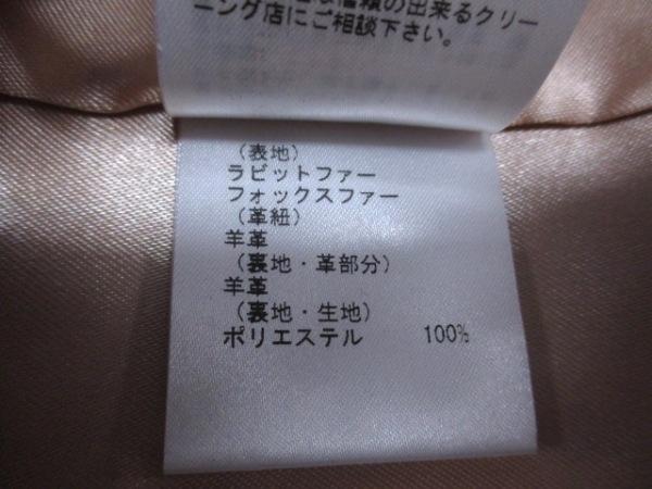ダイアグラムコート 6