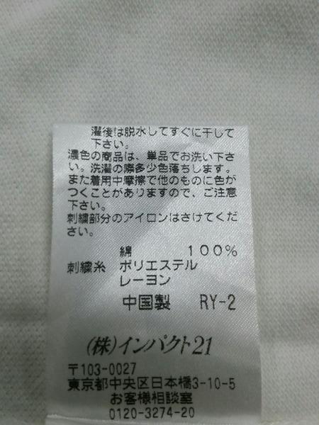 ポロラルフローレン 半袖ポロシャツ M メンズ ビッグポニー 4