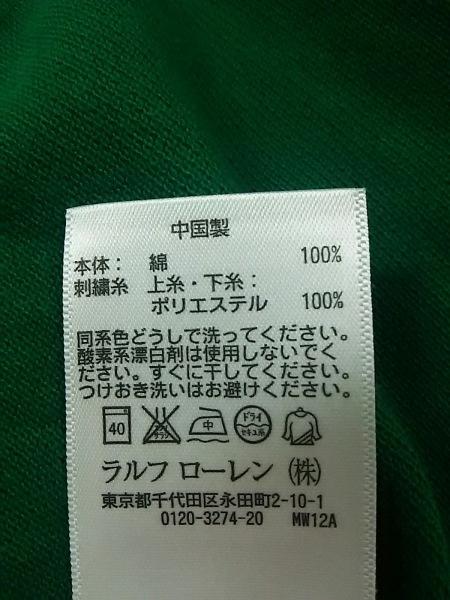 ポロラルフローレン 半袖ポロシャツ L メンズ ビッグポニー グリーン 4