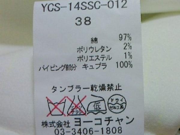 ヨーコ チャンスカート 4