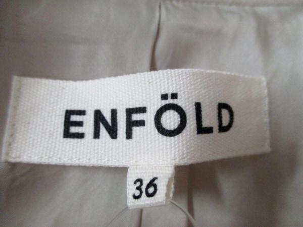 エンフォルドコート 3