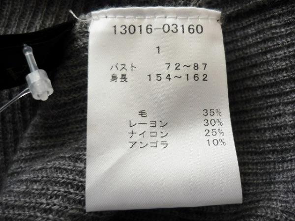 ダーマコレクション 七分袖セーター 1 レディース 美品 グレー 5