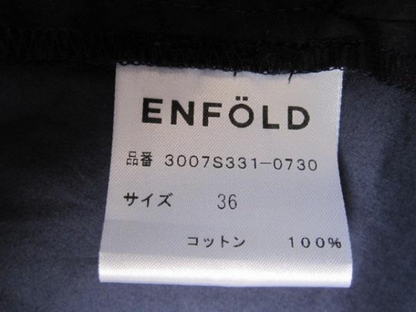 エンフォルドスカート 4