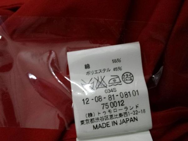 マカフィ コート 38 レディース 新品同様 レッド 春・秋物 4