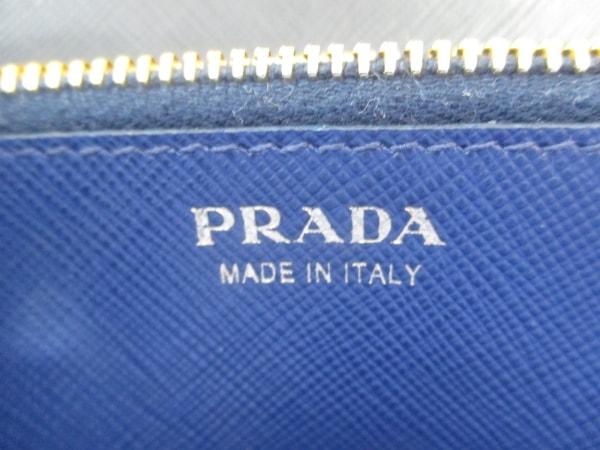 プラダ長財布 5